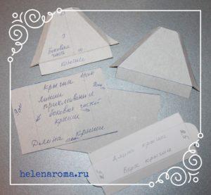 domik-iz-gazetnyx-trubochek.html